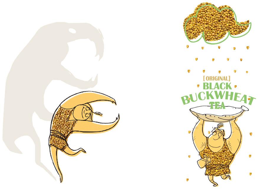精品案例-大凉山黑苦荞茶包装设计-包装设计-猪八戒网