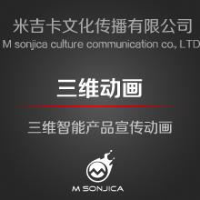 米吉卡文化传播有限公司