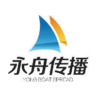 永舟店铺banner