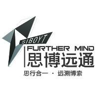 思博远通店铺banner