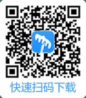 钉耙app【安卓版|IOS版】下载_服务商客户端